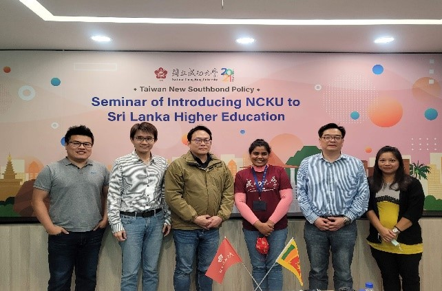 2020 NCKU - University of Moratuwa Online Conference Taiwan New Southbound Policy Sri Lanka Higher Education Internationalization Exchange Seminar