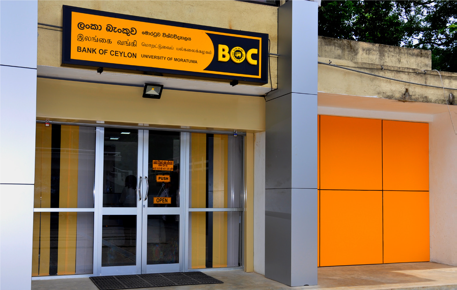 University of Moratuwa BoC Branch