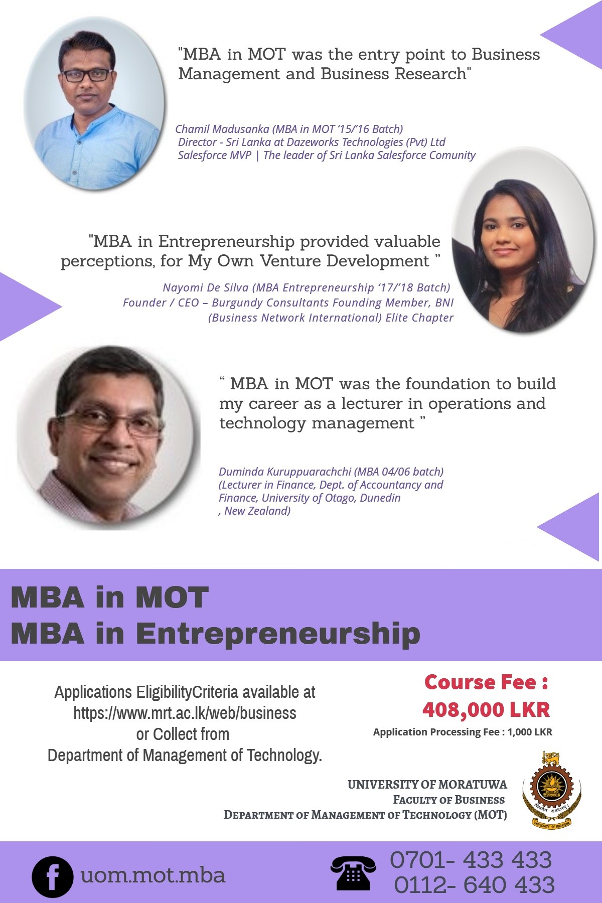 MBA in MOT and Entrepreneurship