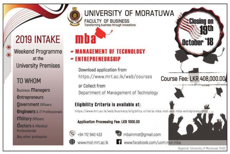 MBA in Entrepreneurship University of Moratuwa