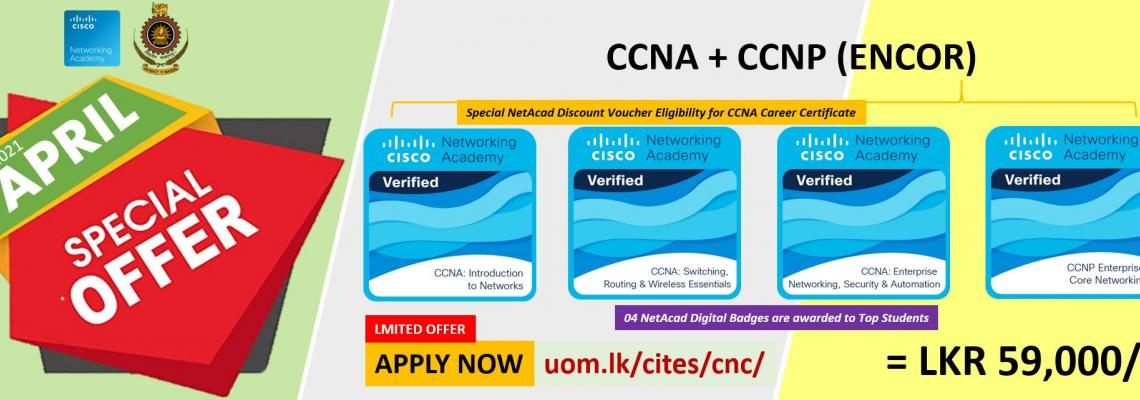 Best place to study CCNA  and CCNP in Sri Lanka