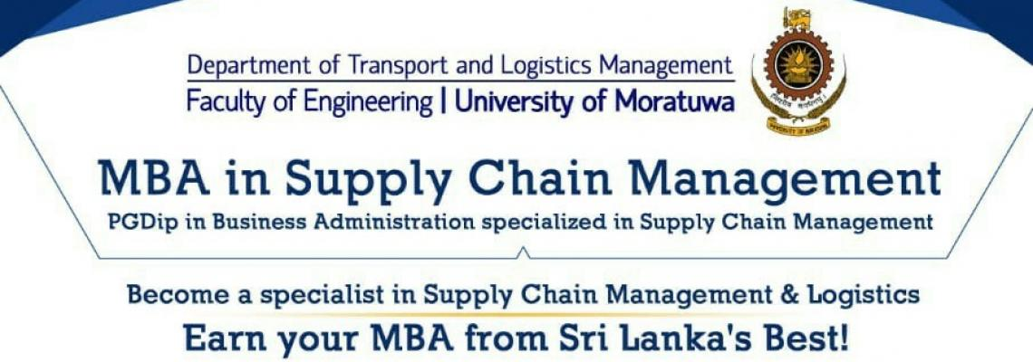 MBA IN SUPPLY CHAIN MANAGEMENT 2020 INTAKE